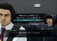 Yakuza 5 - Taxi