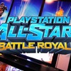 PlayStation All-Stars Battle Royale Screenshot - 1111466