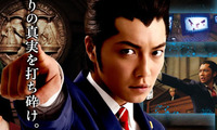 Article_list_aceattorneymovie