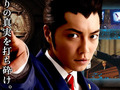Hot_content_aceattorneymovie