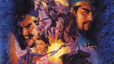 Romance of the Three Kingdoms VIII Box