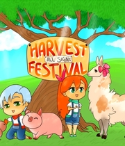 Harvest Festival: All Signs Boxart