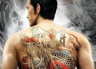 Yakuza