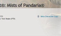 Article_list_mists_of_pandaria_digital_deluxe_edition
