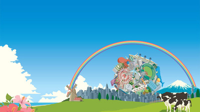 Katamari Damacy Screenshot - Katamari