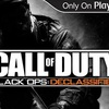 Call of Duty: Black Ops Declassified Screenshot - 1116099
