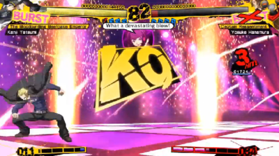 Persona 4 Arena Screenshot - 1116171