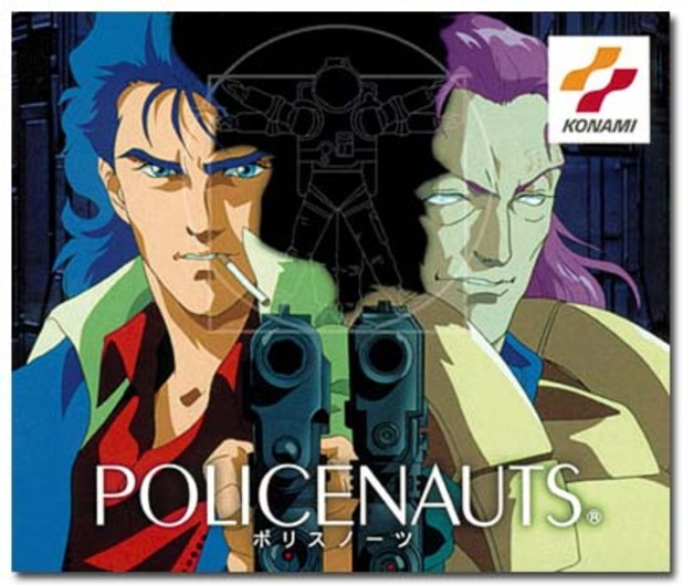 Article_post_width_news-policenauts