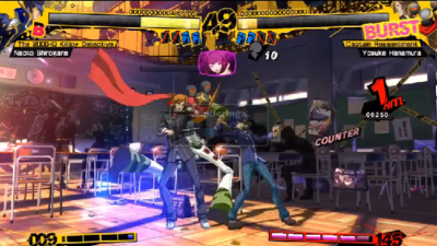 Persona 4 Arena Screenshot - 1116401
