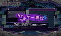 Article_list_neptunia_v_-_gallery_-_6
