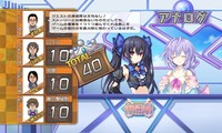 Article_list_neptunia_v_-_gallery_-_17