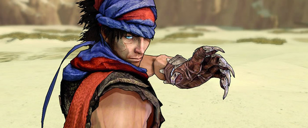 Prince of Persia - Feature