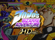 JoJo&#x27;s Bizarre Adventure HD Ver. Image