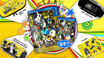 PERSONA 4 GOLDEN Screenshot - Atlus P4G Solid Gold Premium Edition