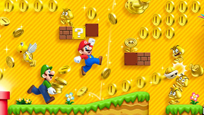 New Super Mario Bros 2 Screenshot - 1117999