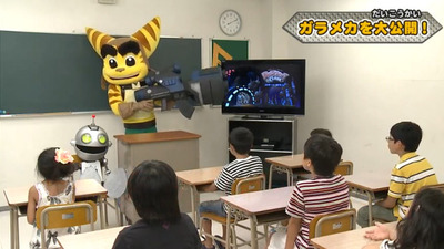 Ratchet & Clank Collection Screenshot - Ratchet & Clank Japanese