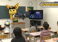 Ratchet &amp; Clank Japanese