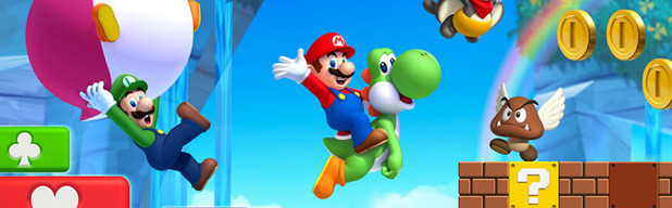 New Super Mario Bros. U Screenshot - 1118649