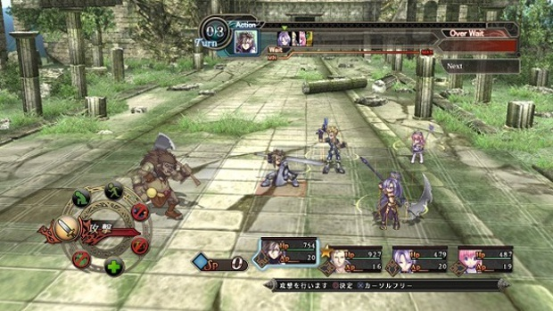 Record of Agarest War 2 - PS3 - 2
