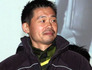 Inafune