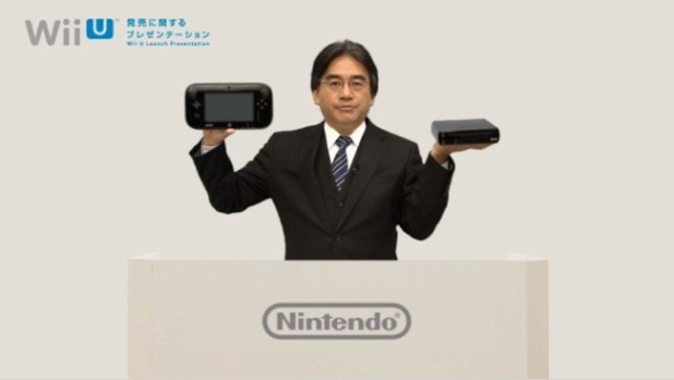 Wii U (console) Screenshot - 1119540