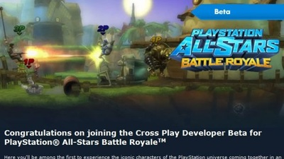 PlayStation All-Stars Battle Royale Screenshot - 1120372