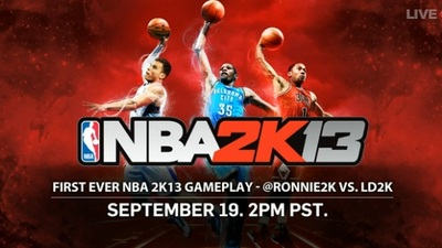 NBA 2K13 Screenshot - 1120483