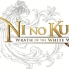 Ni No Kuni: Wrath of the White Witch Screenshot - 1120511