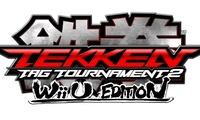 Article_list_tekken_tag_tournament_2_wii_u