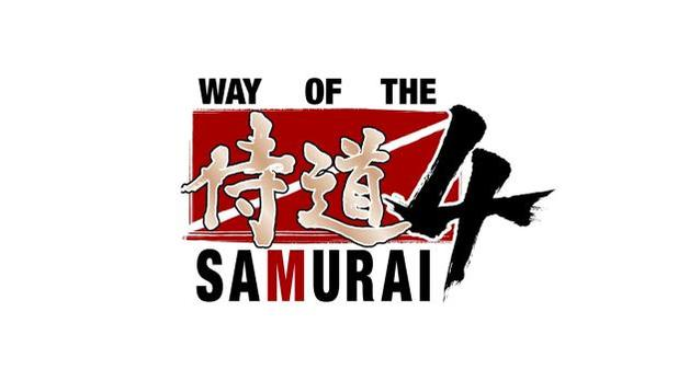 Way of the Samurai 4 Screenshot - 1121361