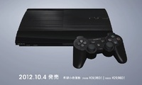 Article_list_ps3_ad_japan