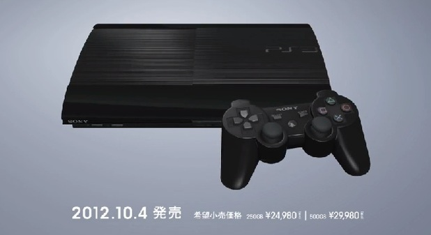 japan new ps3 ad