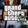 Grand Theft Auto V Screenshot - 1123302