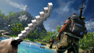 Far Cry 3 Screenshot - 1124059