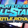 PlayStation All-Stars Battle Royale Screenshot - 1124531