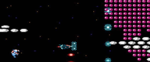 Gradius - Feature