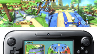 Nintendo Land Screenshot - 1125720