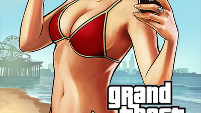 Grand Theft Auto V Screenshot - 1125817