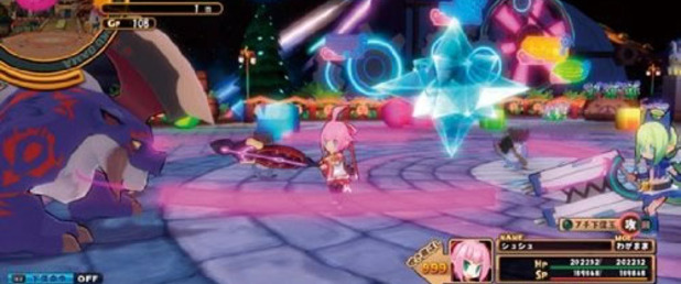 Mugen Souls