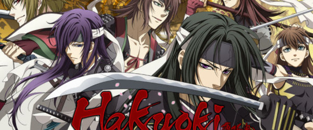 Hakuoki: Demon of the Fleeting Blossom - Feature