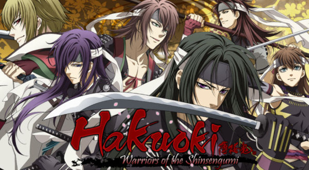 Hakuoki: Demon of the Fleeting Blossom Screenshot - Hakuoki