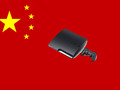 Hot_content_flag_china