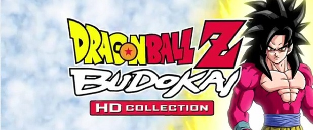 Dragon Ball Z Budokai HD Collection - Feature