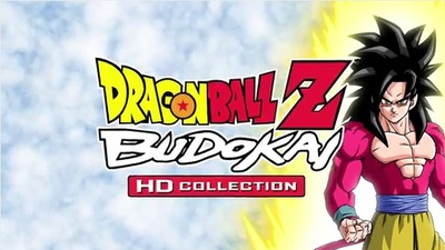 Dragon Ball Z Budokai HD Collection Screenshot - 1126708