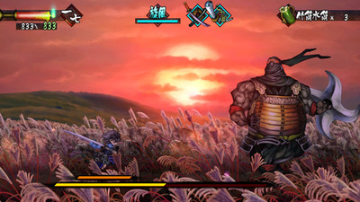 Muramasa: The Demon Blade Screenshot - 1126752