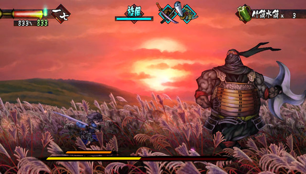Muramasa: The Demon Blade Screenshot - 1126753
