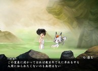 Muramasa: The Demon Blade Image