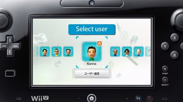 Wii U (console) Screenshot - 1127082