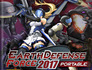 Earth Defense Force 2017 Portable Image