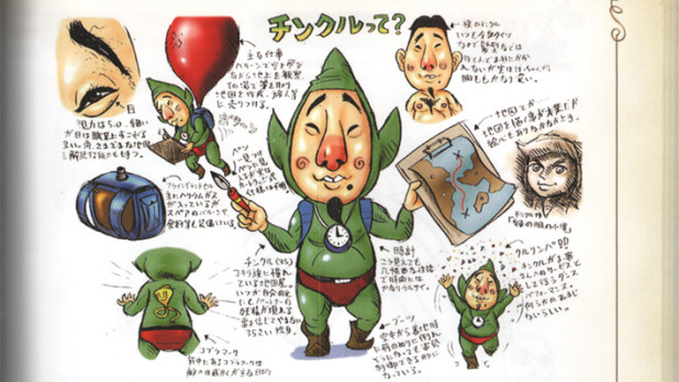 Hyrule Historia page